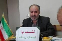 سعید گلستانی