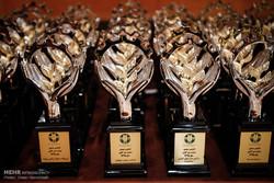 نوزدهمین همایش ملی صنعت و خدمات سبز - جایزه صنعت و خدمات سبز