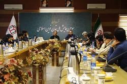 ارسال ۲۳۶ چکیده مقاله به دبیرخانه همایش ملی تمدن نوین اسلامی