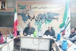 هدف توسعه ارتباطات اسلام هراسی است/ نزاع گفتمانی در عرصه ارتباطات