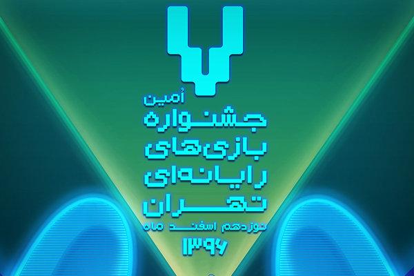 عرضه ۴۰ بازی برتر ایرانی در جشنواره فروش نوروزی