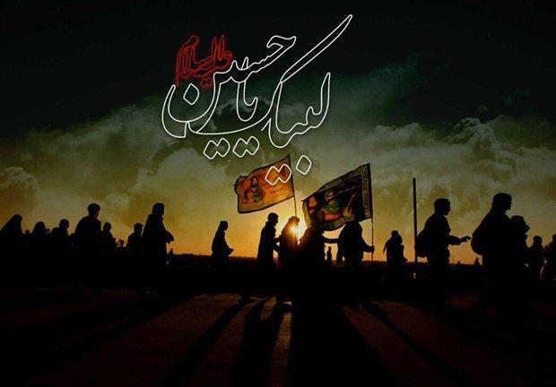 ارسال ۹۷ اثر به دبیرخانه جشنواره سوگواره«پیاده تا خورشید»درهمدان
