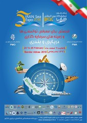 Iran Sea Expo 2018