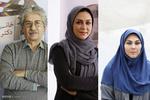 جدیدترین بازیگران سریال «خانواده دکتر ماهان» معرفی شدند