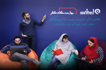 اسنپ، حامی طلایی نمایشگاه کار ایران