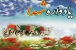 مراسم سالروز شهادت سرلشکر خلبان علی اکبر شیرودی برگزار می شود
