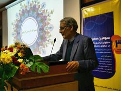 ناصر سیم فروش