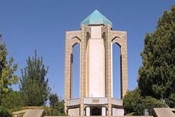 ادای احترام به مقام باباطاهر در همدان