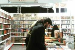 نمایشگاه کتاب قم