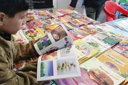 نویسنده کاشانی به نمایشگاه کتاب کودک بولونیا راه یافت