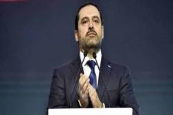 الحريري: لن أترأس أي حكومة يكون فيها باسيل