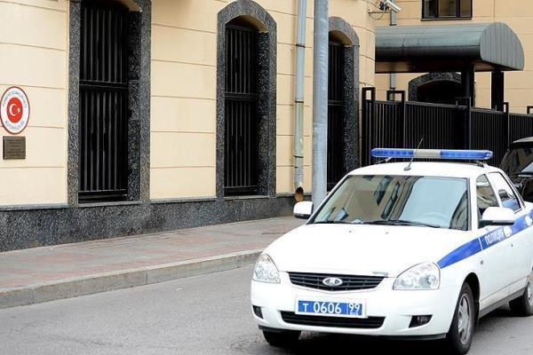 سفارت ترکیه در مسکو پاکتی حاوی یک ماده مشکوک دریافت کرد