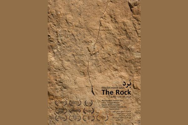 İran yapımı belgesel Ermenistan ile Rusya'da