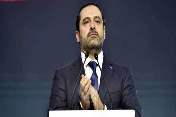 سعد حریری برنامههای انتخاباتی جریان المستقبل را تشریح کرد