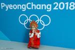 دوازدهمین روز رقابت های المپیک زمستانی