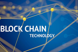 Blockchain can help improve Iran's economy: official