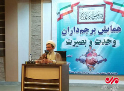 دستاوردهای انقلاب اسلامی ایران بخشی از میوه شیرین وحدت است