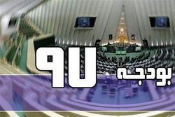 Iran Parl. approves next year budget bill