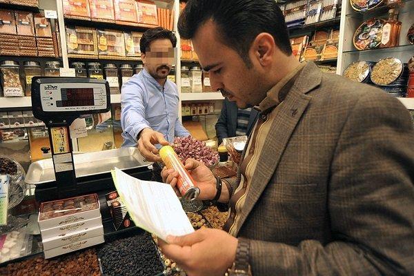 نظارت بازار شب عید