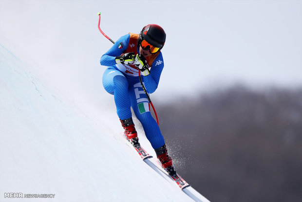 """Güney Kore'deki """"Kış Olimpiyatları"""" 12. gününde"""