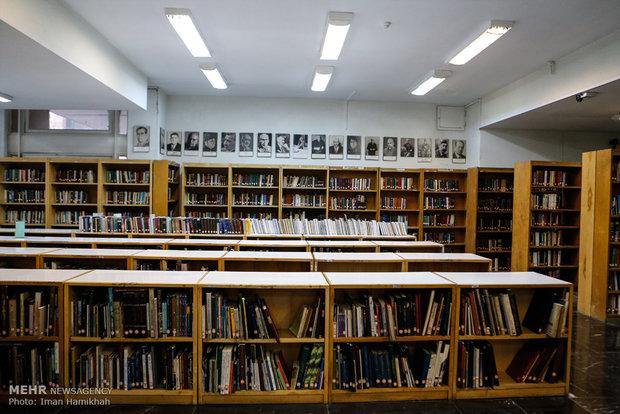 سامانه یکپارچه کتابخانه های دانشگاه تهران رونمایی شد