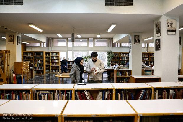 عضویت رایگان در کتابخانههای اصفهان/طرح کتابخانهگردی اجرا شد
