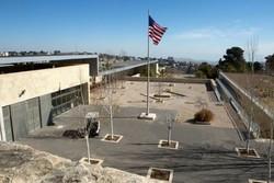 دعوة للتصدي لقرار نقل السفارة الأمريكية للقدس في مؤتمر بلندن