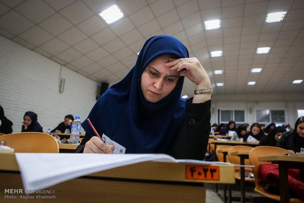 جزئیات برگزاری آزمون دکتری اعلام شد/ توزیع کارت از ۲۳ تیر