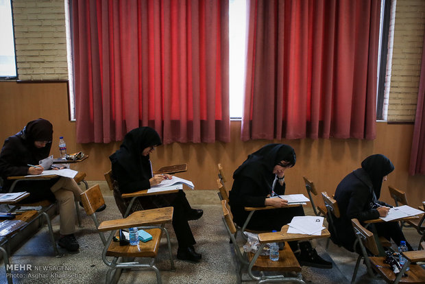 رشته های دانشگاه علوم قضایی و دانشکده وزارت خارجه به دفترچه برگشت