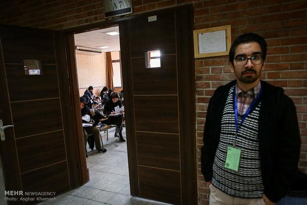 انتخاب رشته بیش از ۱۹ هزار داوطلب دکتری در دانشگاه آزاد
