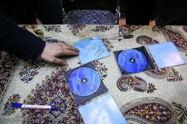 آلبوم عاشقانه های فریدون مشیری