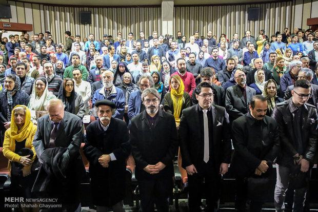 آیین نکوداشت هوشنگ ظریف