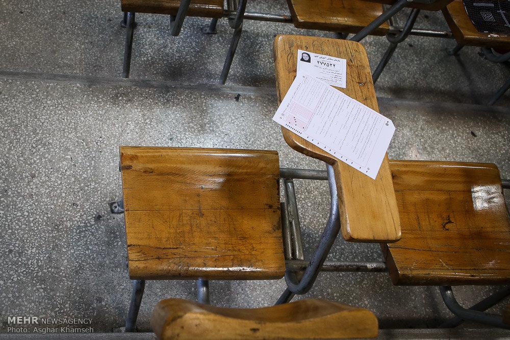 اجرای تمهیدات بهداشتی برای کنکور دکتری وزارت بهداشت/ داوطلبان مبتلا به کرونا در آزمون شرکت نکنند