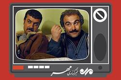 اینفومهر؛ سریال های عید نوروز 97