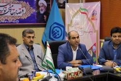 دانشآموزان استان بوشهر با خدمات بیمهای آشنا میشوند