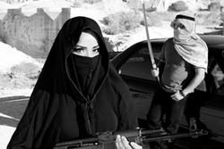عروسان داعش