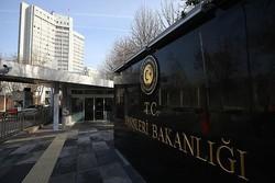 وزارت امور خارجه ترکیه