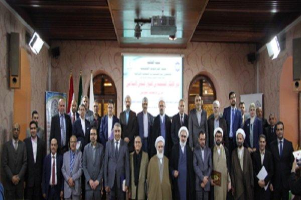 """انتهاء فعاليات مؤتمر """" دور الافكار الفلسفية في الحوار الثقافي الاسلامي"""""""
