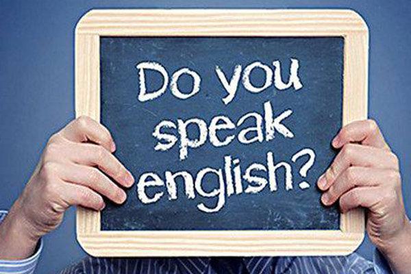 ظهور پدیدهای جدید در آموزش زبان؛ مدرک بگیرید با کمی تغییر چهره!