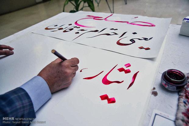 سومین جشنواره دانشجویی «جایزه ملی ایثار» در آبادان برگزار شد