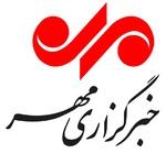 «خبرگزاری مهر» به عنوان خبرگزاری برتر در پوشش اخبار مناطق سیلزده معرفی شد