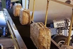 مسکو استفاده از سرویس پُست دیپلماتیک برای قاچاق کوکائین را رد کرد