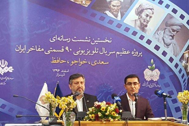 تولید فیلم مستند داستانی «از روزگار گذشته حکایت» کلید زده شد