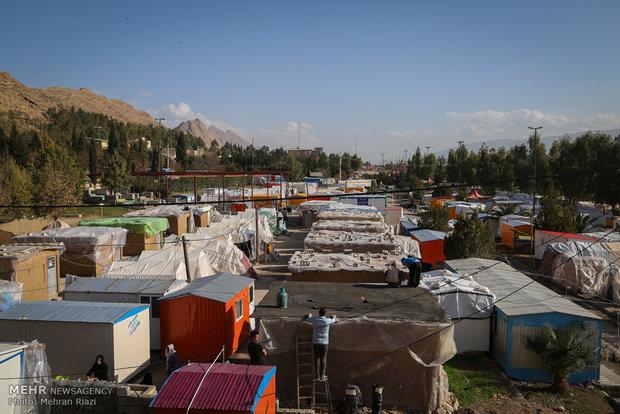 زلزله, زلزله کرمانشاه, حوادث