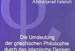 رساله فوق دکتری عبدالجواد فلاطوری به زبان آلمانی منتشر شد