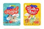 «قصههای عهدبوق» خواندنی شد/ در زمینه طنز فقیریم