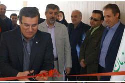 علوم پزشکی کردستان