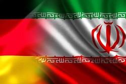 Almanya: İran'la mali ödeme kanalı üzerindeki çalışmalar sürüyor