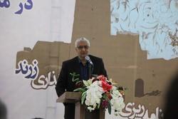شرایط برای سرمایه گذاری در استان کرمان فراهم است