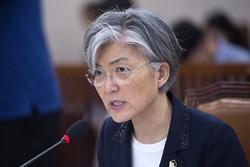 وزیر خارجه کره جنوبی